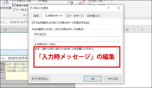 エクセルのコメント表示ブログ_画像13
