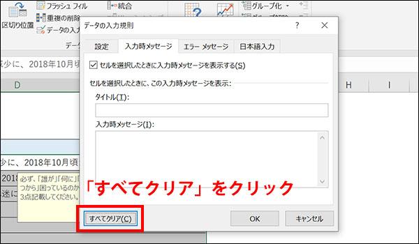 エクセルのコメント表示ブログ_画像14