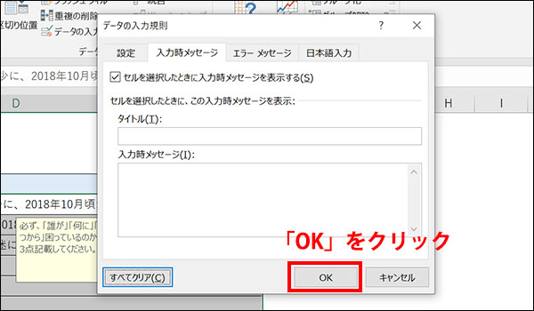 エクセルのコメント表示ブログ_画像15