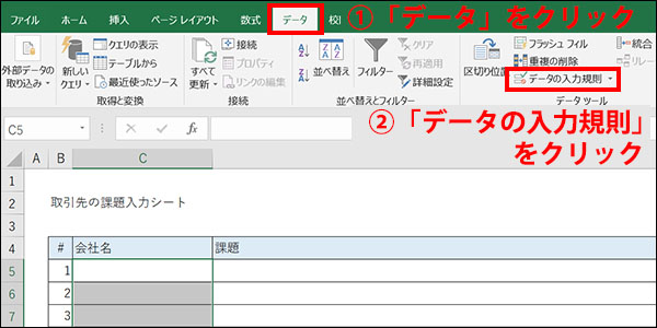 エクセルのコメント表示ブログ_画像4