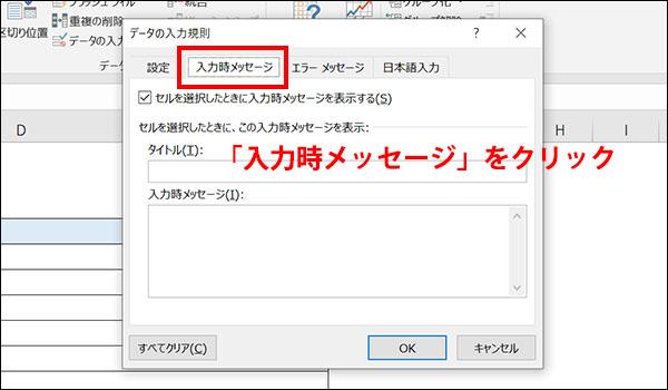 エクセルのコメント表示ブログ_画像5