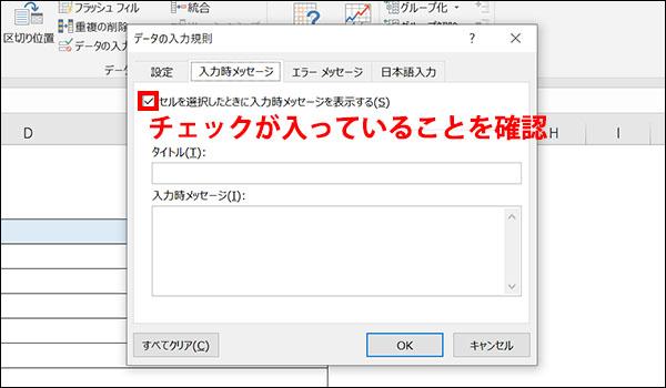 エクセルのコメント表示ブログ_画像6