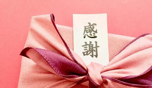 送別プレゼントのブログ_導入画像