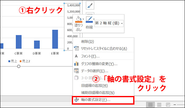 エクセルの縦軸を省略したグラフの作り方_画像20