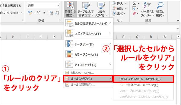 エクセルの数値を可視化ブログ_画像10