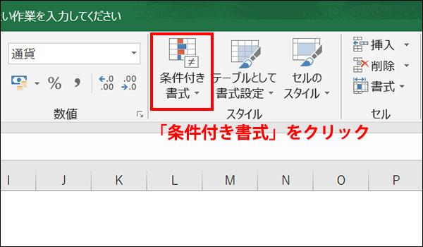 エクセルの数値を可視化ブログ_画像4