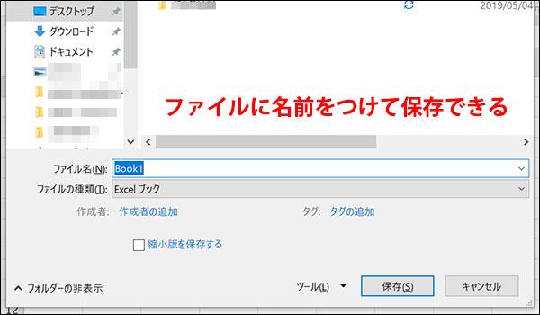 エクセルのショートカットキーのブログ_画像10