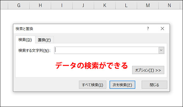 エクセルのショートカットキーのブログ_画像11