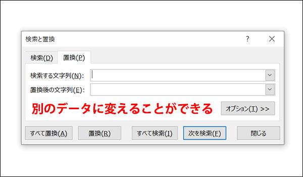 エクセルのショートカットキーのブログ_画像12