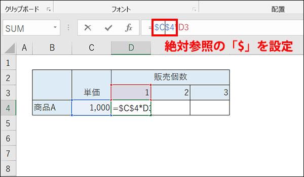 エクセルのショートカットキーのブログ_画像15