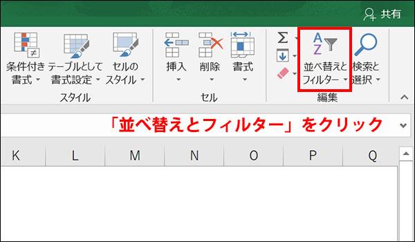 エクセルのショートカットキーのブログ_画像2