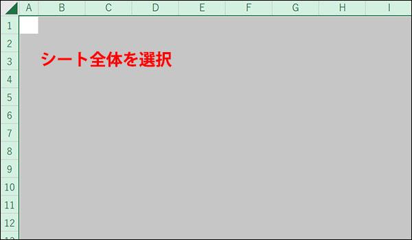 エクセルのショートカットキーのブログ_画像20