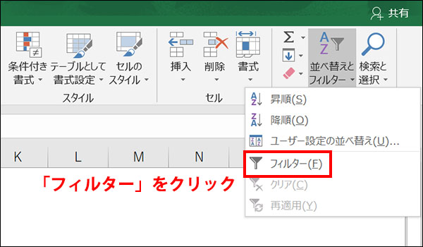 エクセルのショートカットキーのブログ_画像3