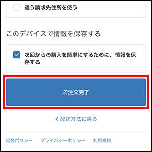 クラシルのミールキット紹介ブログ_画像10