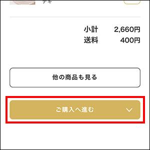 クラシルのミールキット紹介ブログ_画像4