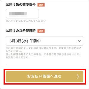 クラシルのミールキット紹介ブログ_画像5