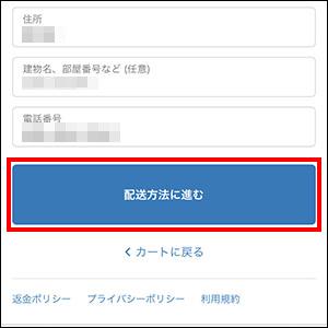 クラシルのミールキット紹介ブログ_画像8