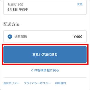 クラシルのミールキット紹介ブログ_画像9