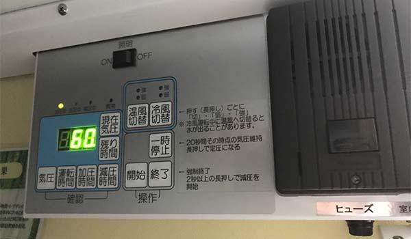 酸素カプセルの体験ブログ_画像10
