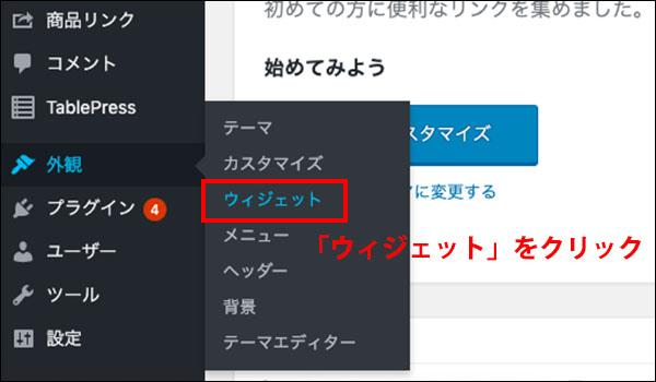 AFFINGERのAMP対応方法ブログ_画像1