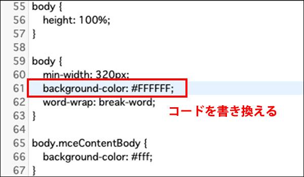 AFFINGERのAMP対応方法ブログ_画像21