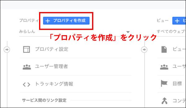 AFFINGERのAMP対応方法ブログ_画像5.5