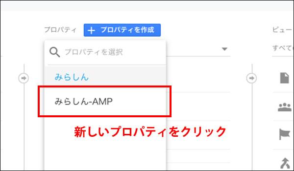 AFFINGERのAMP対応方法ブログ_画像7