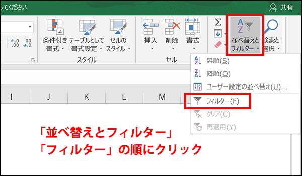 エクセルの重複データ削除ブログ_画像13
