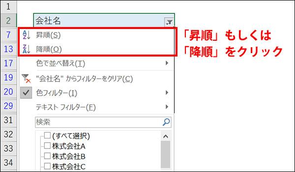 エクセルの重複データ削除ブログ_画像16