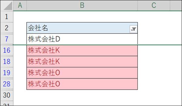 エクセルの重複データ削除ブログ_画像18