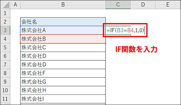 エクセルの重複データ削除ブログ_画像20