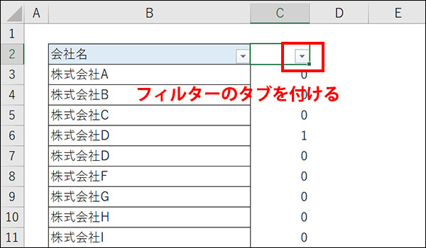 エクセルの重複データ削除ブログ_画像22