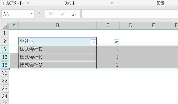 エクセルの重複データ削除ブログ_画像3